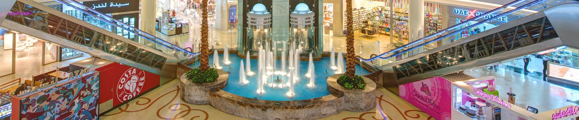 Etisalat | Mega Mall