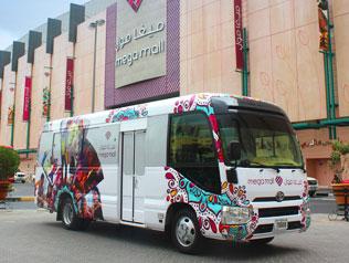 62983e0c2 Mega Mall   Your Shopping Destination