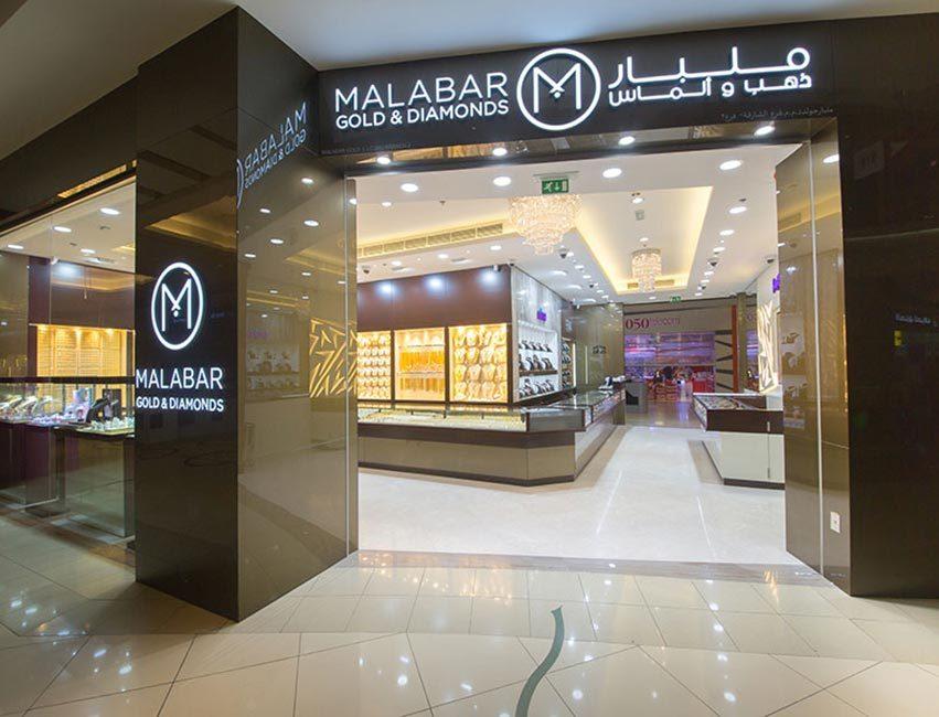 Stores | Mega Mall