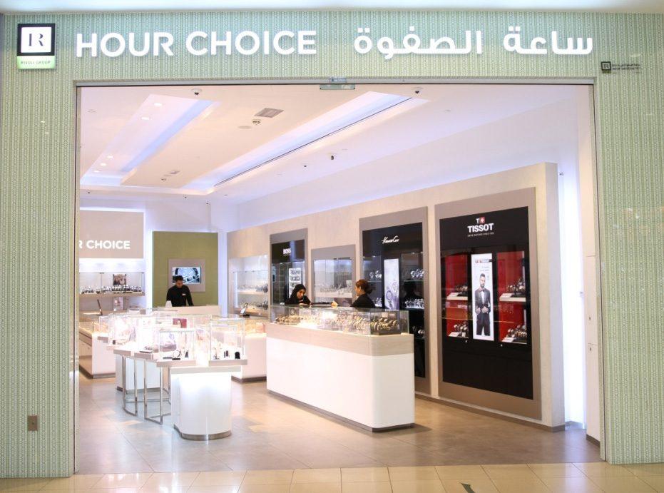 Hour Choice | Mega Mall