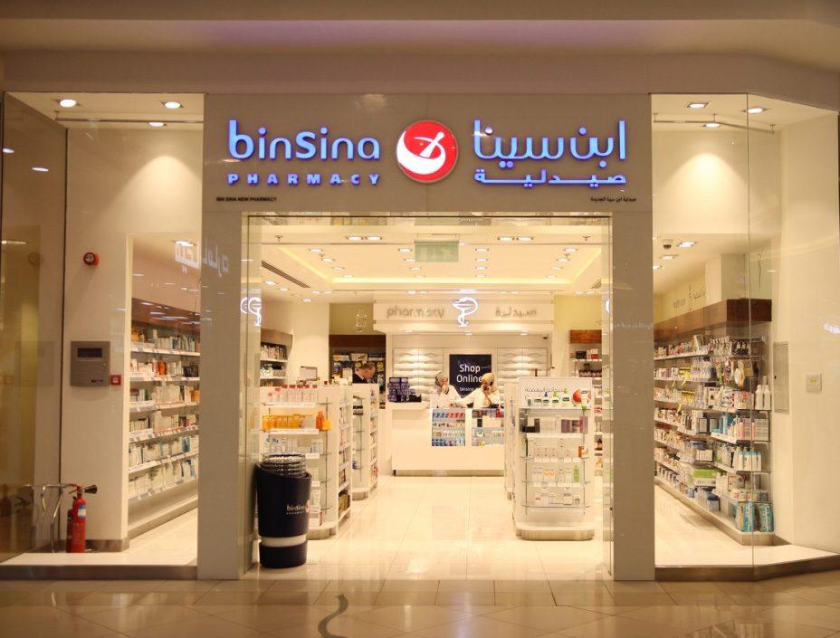 BinSina Pharmacy | Mega Mall