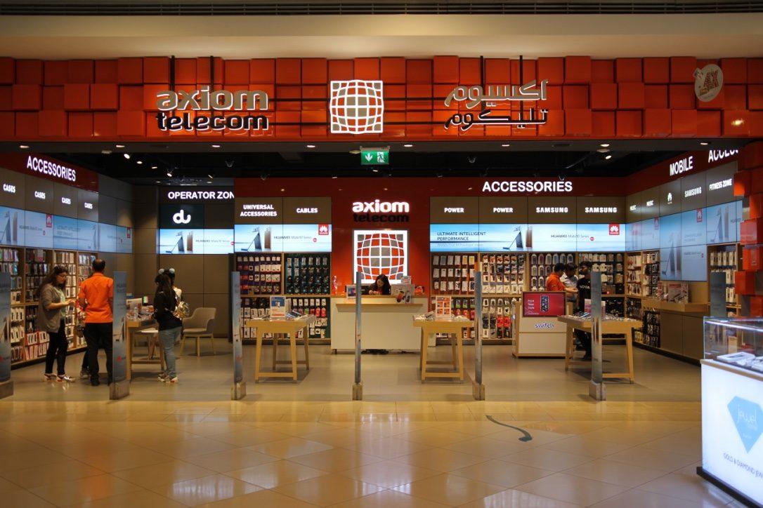Axiom | Mega Mall
