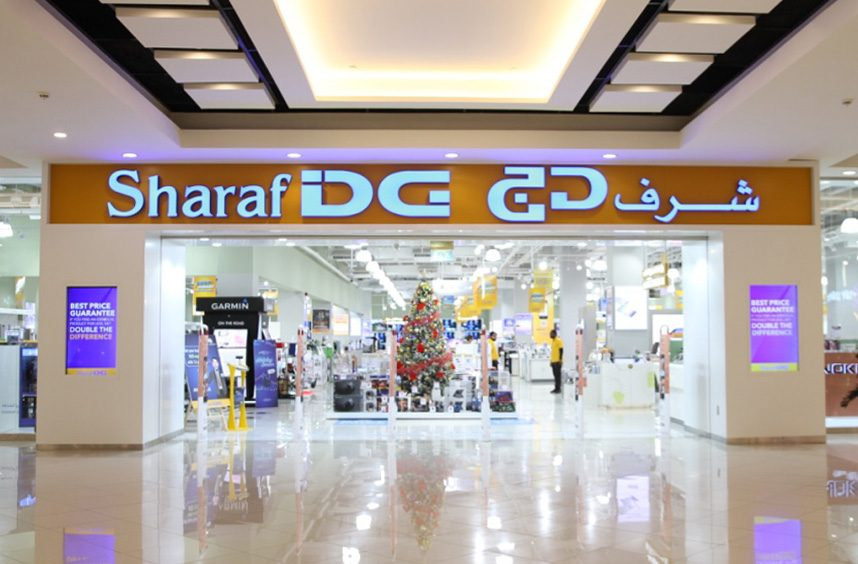 Stores   Mega Mall