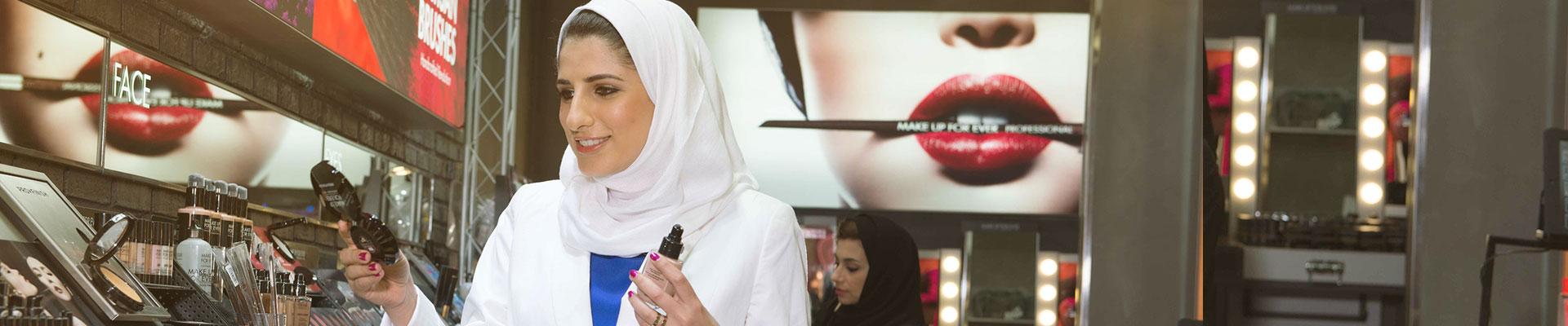 MAC Cosmetics | Mega Mall