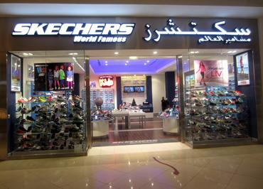 skechers showroom in dubai