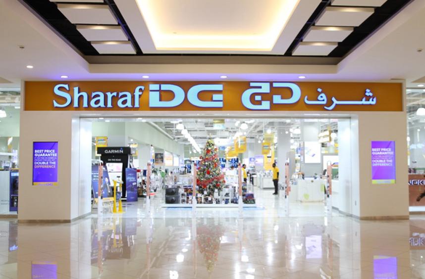 Sharaf DG   Mega Mall