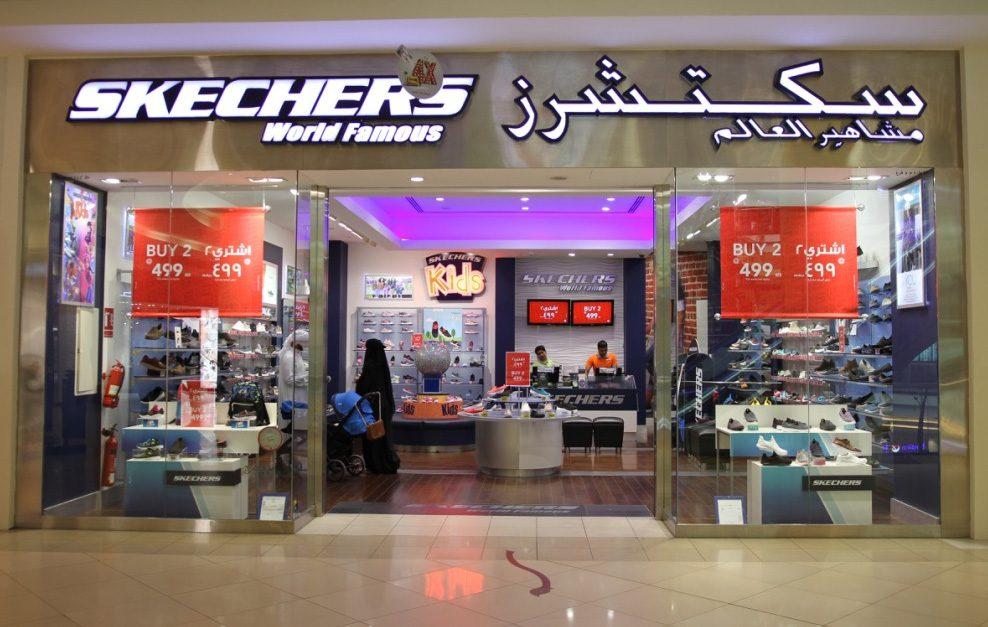 Skechers | Mega Mall